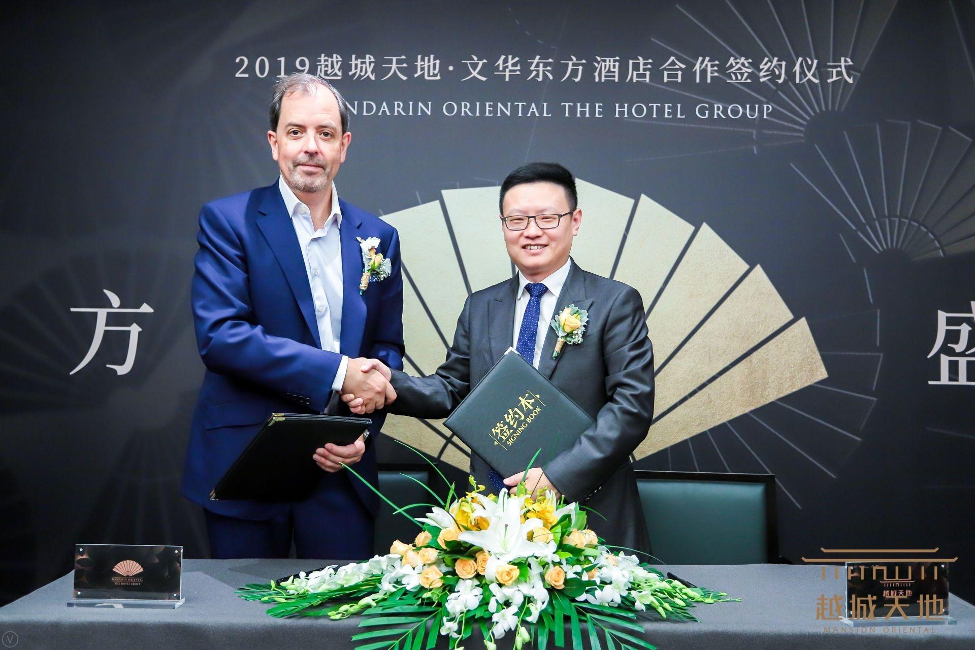 Mandarin Oriental Nanjing Signing Ceremony